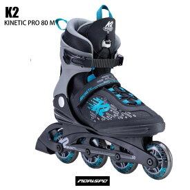 K2 ケイツー インラインスケート 大人用 KINETIC80PRO メンズ キネティック80プロ ブラック ブルー ケーツー 国内正規品
