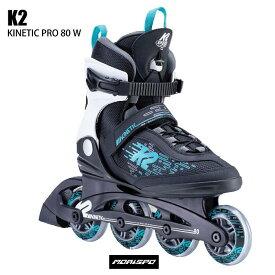 K2 ケイツー インラインスケート 大人用 KINETIC80PROW レディース キネティック80プロ ブラック ブルー ホワイト ケーツー 国内正規品