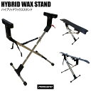 HYBRID WAX STAND ハイブリッドワックススタンド HYBRID WAX STAND ブラック   チューン小物 チューン小物その他