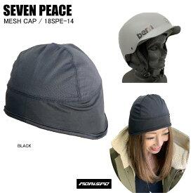 SEVENPEACE セブンピース 18SPE-14 MESH CAP メッシュキャップ 18SPE-14 ブラック   ヘルメット ヘルメットその他