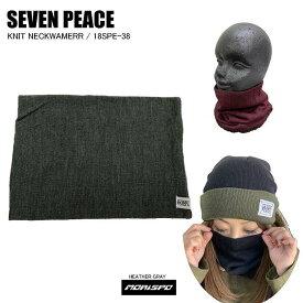 SEVENPEACE セブンピース 18SPE-38 KNIT NECKWA ニットネックウォーマー 18SPE-38 ヘザーグレイ   帽子類 ネックウォーマー