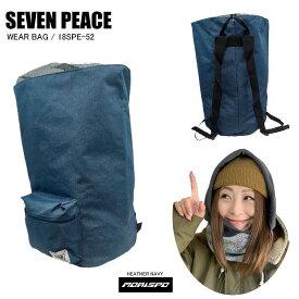 SEVENPEACE セブンピース 18SPE-52 WEAR BAG ウェアバッグ 18SPE-52 ヘザーネイビー バック類 バックパック