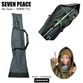SEVENPEACE セブンピース 18SPE-17 SKICASE スキーケース 18SPE-17 ブラック ヘザーチャコール ケース類 スキーケース