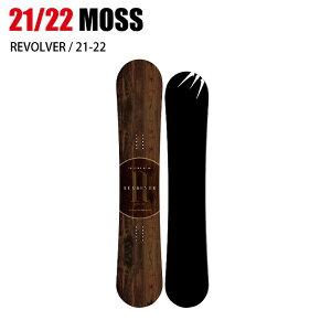 2022 MOSS モス REVOLVER リボルバー 21-22 オールラウンド カービング ボード板 スノーボード