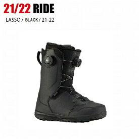 2021 RIDE ライド LASSO ラッソ BK ブラック 20-21 ボードブーツ ボア