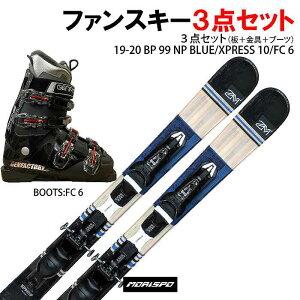 [3][スキー板]2020 SWALLOW BP 99 NP BL + [金具] XPS 10 + [スキーブーツ]2021 GEN FC 6 BK スキーボード セット