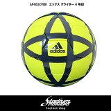 ADIDAS/アディダス/エースグライダー4号球/AF4630YBK/イエロー×ブラック/[モリスポ]サッカーボール