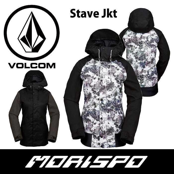 VOLCOM ボルコム STAVE JACKET H0651706 16-17 [モリスポ] スノーボードウエア レディスジャケット スノボ