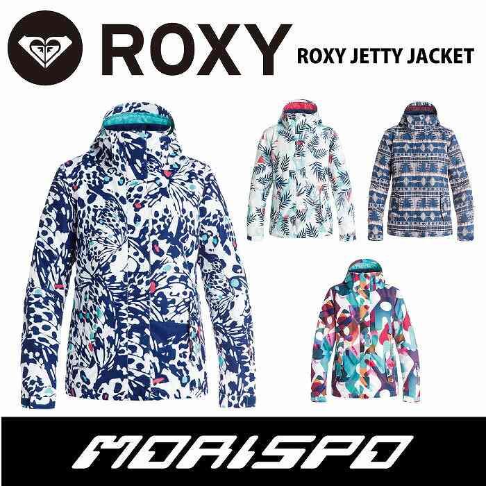 ROXY ロキシー ROXY JETTY JACKET ERJTJ03074 16-17 [モリスポ] スノーボードウエア レディスジャケット スノボ スキーウエア