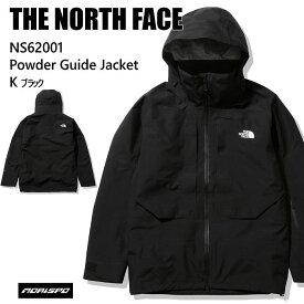 THE NORTH FACE ノースフェイス ウェア NS62001 POWDER GUIDE JACKET 20-21 K ブラック スノーボード スキー GORE-TEX ゴアテックス メンズ ジャケット