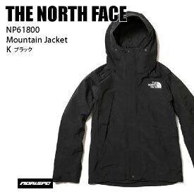 THE NORTH FACE ノースフェイス ウェア NP61800 MOUNTAIN JACKET 21-22 K マウンテン ジャケット 防水 アウトドア ゴアテックス