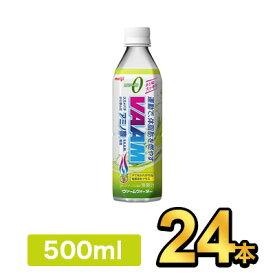 明治 ヴァーム クリアアップル PET 500ml【24本】|meiji VAAM スポーツ飲料 ペットボトル 明治特約店