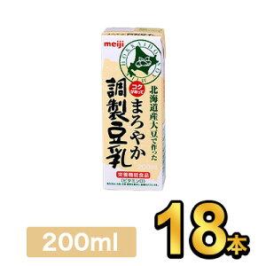 【ブラックフライデー期間中ポイント2倍】明治 まろやか調整豆乳 200ml 【18本】|meiji 豆乳飲料 紙パック ミニ