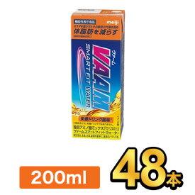 ヴァームスマートフィットウォーター 栄養ドリンク風味 200ml【48本】 meiji VAAM スポーツ飲料 明治特約店