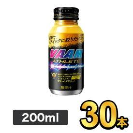 明治 ヴァームアスリート 200ml 【30本】|meiji VAAM スポーツ飲料 明治特約店