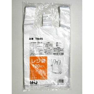 【ポリ袋】レジ袋 半透明 西45号・東45号 TB-45(100枚入り)