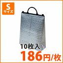 【保冷袋】角底保冷袋黒Sサイズ幅335×マチ125×高390mm 10枚入