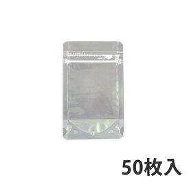 【チャック付袋】ハイバリアスタンドパック(LG BP-9) 90×(30+115)mm