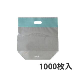 【ポリ袋】アルファーバッグ No.1 300×310mm(1000枚入り)