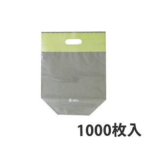 【ポリ袋】アルファーバッグ No.2 240×310mm(1000枚入り)