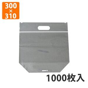 【ポリ袋】ショウバッグ No.1 300×310mm(1000枚入り)
