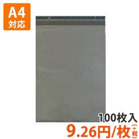 【ポリ袋】ビニール宅配袋(透明)246×332mm(A4対応サイズ)(100枚入り)