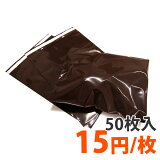【ポリ袋】ビニール宅配袋250×340mm(ミシン目付き・A4対応)(50枚入り)