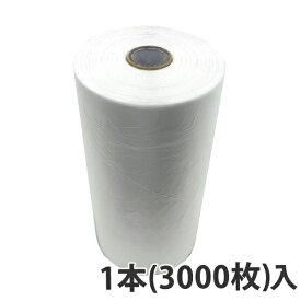 【ポリ袋】規格袋<HDPE5μ>13号薄手 レジロール JR-23 260×380(3000枚入)