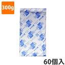 【保冷剤】蓄冷剤 スノーパック 300g R-30(60個入り)