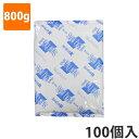 【保冷剤】蓄冷剤 スノーパック 800g R-80(100個入り)【5ケースセット代引不可】