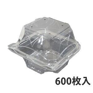 【青果物容器】GPR-1P 4H 140x140x102mm (600枚入)【代引不可】