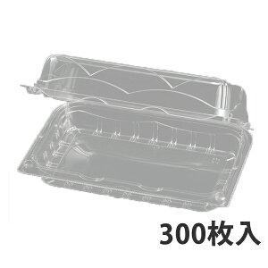 【青果物容器】GPR-L 6H 236x146x73mm (300枚入)【代引不可】