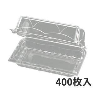 【青果物容器】GPR-L (深) 6H 236x130x94mm (400枚入)【代引不可】