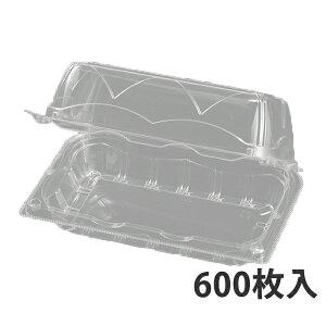 【青果物容器】GPR-M 6H 204x127x83mm (600枚入)【代引不可】