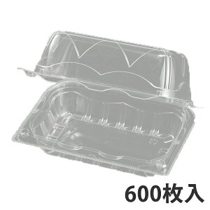【青果物容器】GPR-S 6H 174x121x83mm (600枚入)【代引不可】