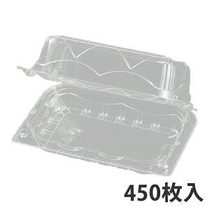 【青果物容器】GPR-SS (深) 6H 176x117x69mm【代引不可】