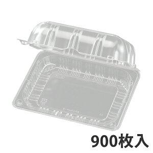 【青果物容器】APスクエア-S 4H 156x121x54mm (900枚入)【代引不可】
