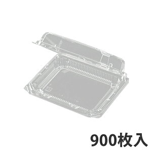 【青果物容器】MT-150AP 140x113x38mm (900枚入)【代引不可】