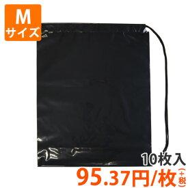 【ポリ袋】ショルダーバッグMサイズ400×500mm(ブラック)〈10枚入り〉