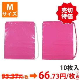 【ポリ袋】ショルダーバッグMサイズ400×500mm(ピンク)〈10枚入り〉