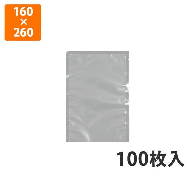 【ナイロンポリ袋】(真空パック)新Lタイプ(No.9)160×260mm