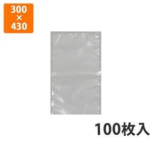 【ナイロンポリ袋】(真空パック)新Lタイプ(No.20)300×430mm 100枚入り