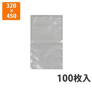 【ナイロンポリ袋】(真空パック)新Lタイプ(No.21)320×450mm 100枚入り