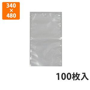 【ナイロンポリ袋】(真空パック)新Lタイプ(No.22)340×480mm 100枚入り