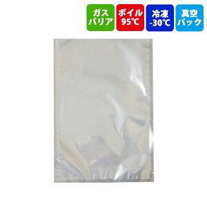 【ナイロンポリ袋】(真空パック バリアタイプ)アイパックSK(34)200×300mm 2000枚入り【代引き不可】 真空袋 食品袋 業務用 ボイル 冷凍 ラミネート