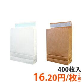 【紙袋】モロフジ宅配袋 小(A4) 260×80×320+60mm(400枚入り) 無地 梱包袋 テープ付き 角底袋