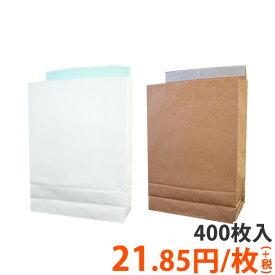 【紙袋】モロフジ宅配袋 大 320×100×430+50mm(400枚入り) 無地 梱包袋 テープ付き 角底袋
