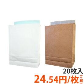 【紙袋】モロフジ宅配袋 大 320×100×430+50mm(20枚入り) 無地 梱包袋 テープ付き 角底袋