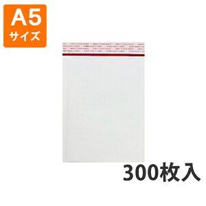 【宅配袋・梱包用】宅配クッション封筒 A5 180×220+40(300枚入り)