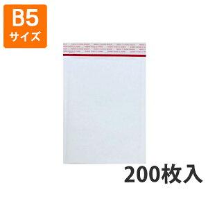 【宅配袋・梱包用】宅配クッション封筒 B5 215×270+40(200枚入り)
